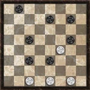 интересная шашечная комбинация. Конец