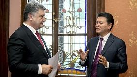 Встреча Порошенко - Илюмжинов