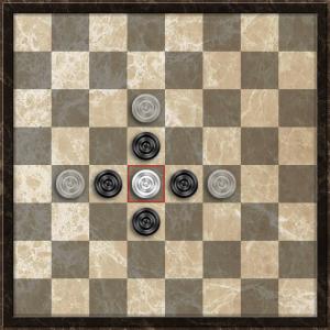 Турецкие шашки. Правила взятия
