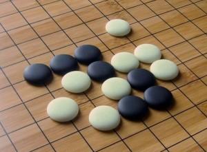 Юнзи - китайский материал для изготовления камней Го