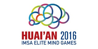 IMSA Elite Mind Games 2016