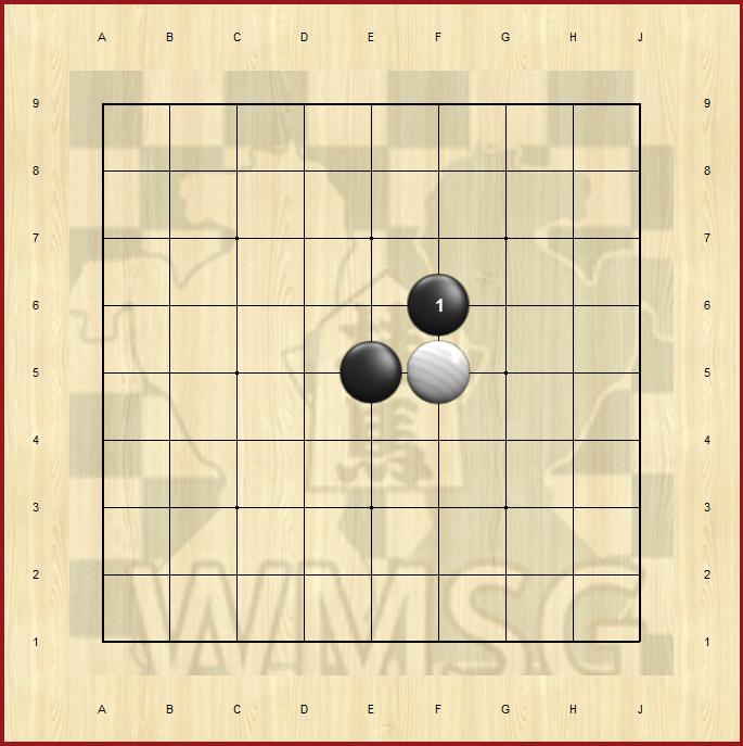 Хане (hane) - базовы пример окружения