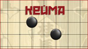 Кейма (Keima)