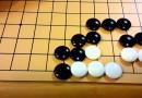 Тсумего (Tsumego) или жизнь и смерть в го